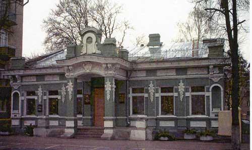 дом врача, ЗАГС, Гомель