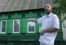 Залінейны раён, Гомель, Залиния, исторический район, Залинейный