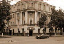 Здание на улице Первомайской (Ирининской) в Гомеле. Архитектор - Станислав Шабуневский