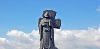 памятник Кириллу Туровскому