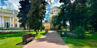 Гомельскі парк
