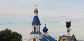 церковь, гомельский район