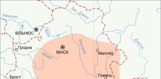 Милоградская культура, территория проживания