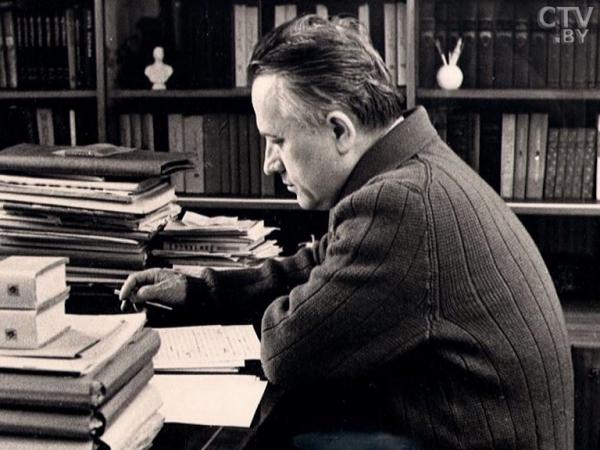 Шамякин, Беларусь, писатель