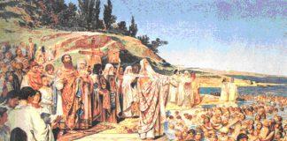 Хрыстыянізацыя, Усходняе Палессе, язычнікі