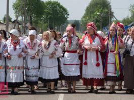 Беларусь, абрад, народны абрад