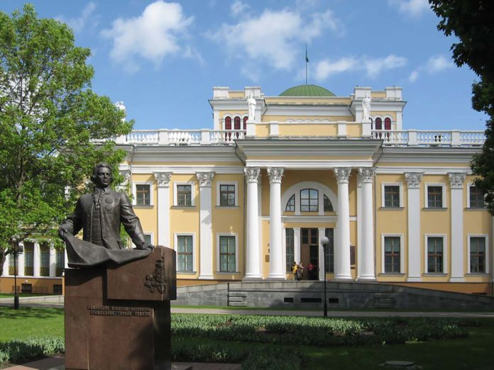 Палац Румянцавых-Паскевічаў