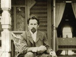 Станислав Шабуневский, Гомель