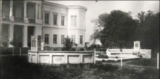 Наровля, Горваты, дворец