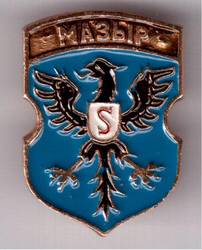 герб Мозыря