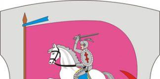герб Рэчыцы