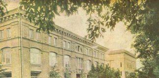Цветная фотография старого универмага в Гомеле