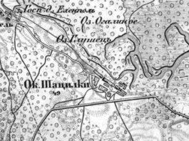 Светлагорск, Светлогорск, Шатилки