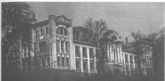 военный госпиталь, Гомель, вайсковы шпіталь у Гомелі