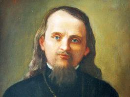 священномученик