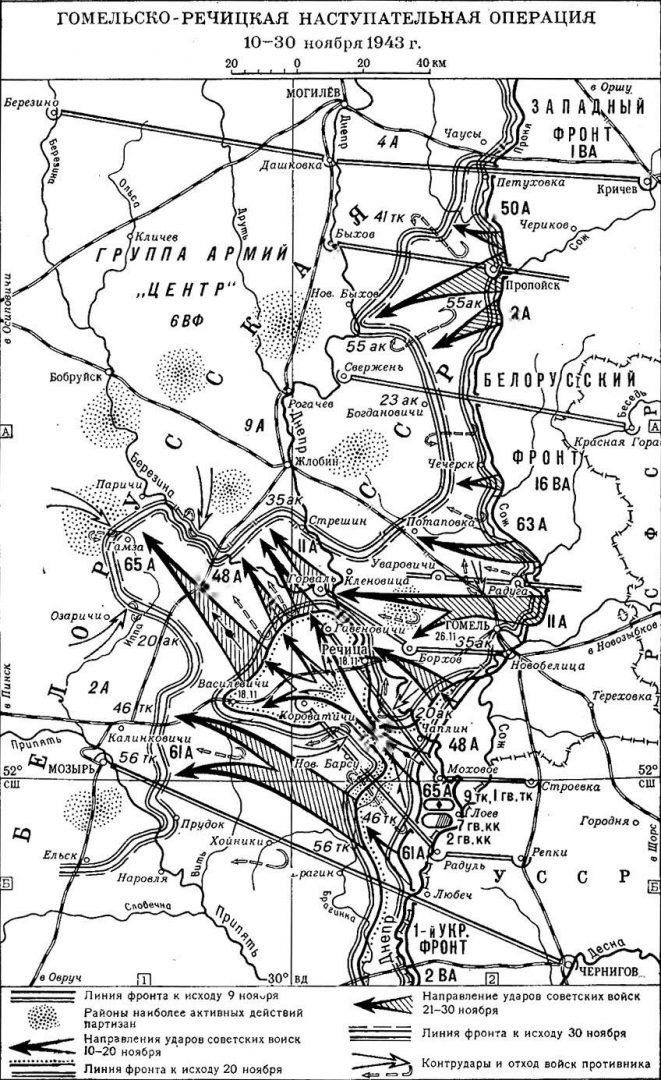 военная операция, Вторая Мировая война, Великая Отечественная война