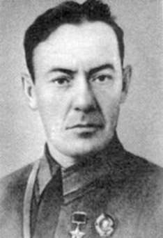 Козлов, герой, Казлоў
