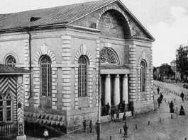 сінагога, Гомель, евреи, Беларусь