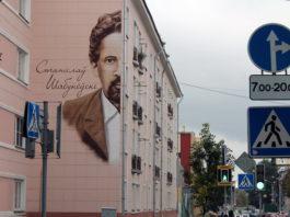 Станислав Шабуневский в Гомеле и Станіслаў Шабунеўскі