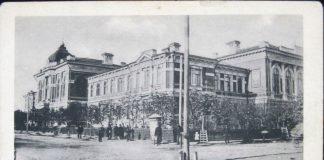 мужская классическая гимназия в Гомеле. Гомельские гимназии давали хорошее образование