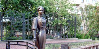 Ірына Паскевіч