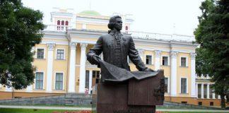 памятник румянцеву