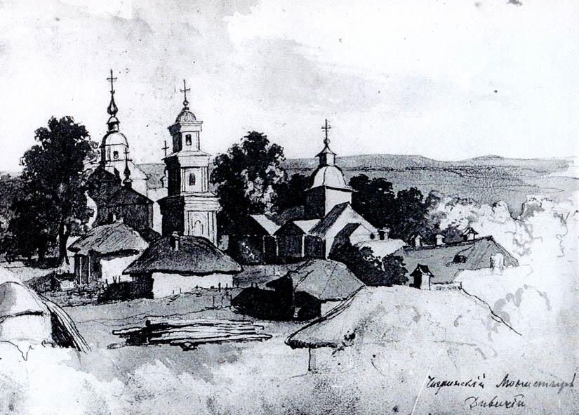 Шевченко, картина