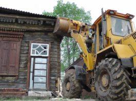 Руйнаванне гомельскай драўлянай забудовы