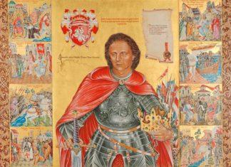 Зайцаў, Вітаўт, Витовт, карціна, Вялікі князь