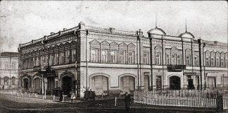 Старая фотография бывшей городской думы в Гомеле