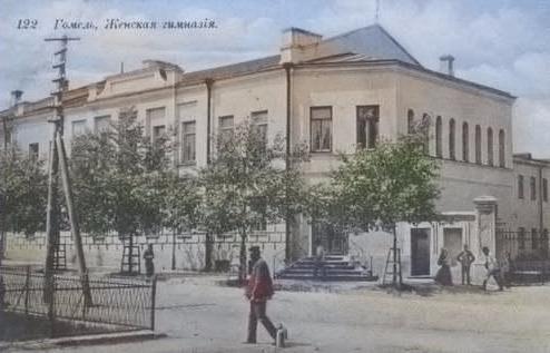 Здание женской гимназии в Гомеле