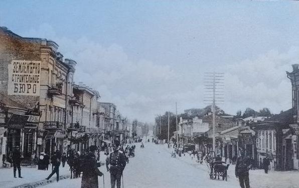 Вид старой Румянцевской улицы в Гомеле