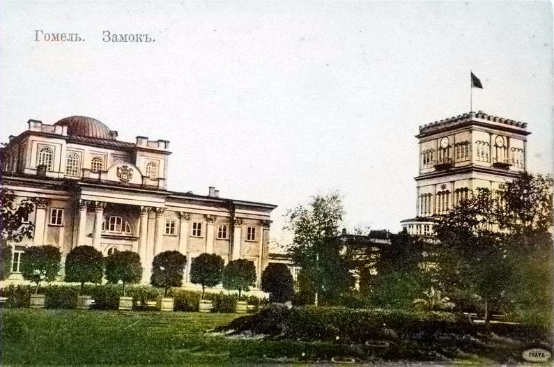 Вид на гомельский дворец в цвете