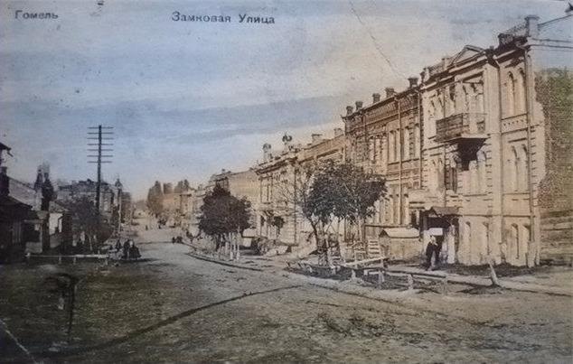 Вид Замковой улицы в Гомеле в цвете
