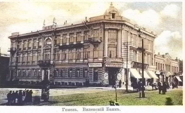 Старый банк в Гомеле - цветное фото