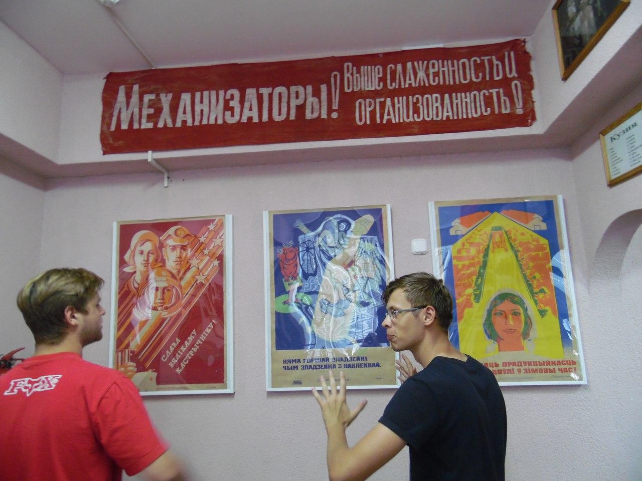 Советский плакат про механизаторов в музее