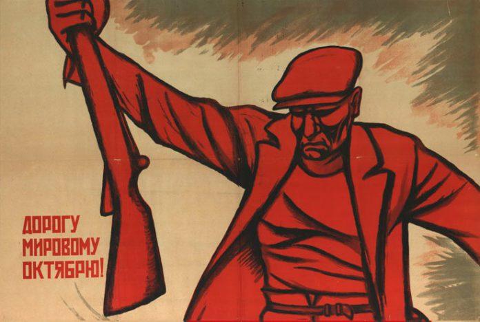 Плакат времён СССР изображающий пролетария