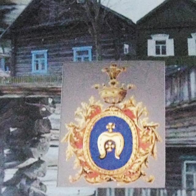 Герб из истории Светлогорска