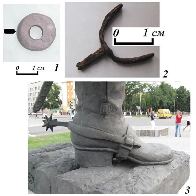 Памятник мифическому основателю города Светлогорска
