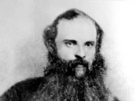 Василий Петрович Ермаков