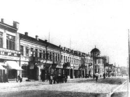 Улица Советская в Гомеле в 1920-е гг.