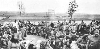 Фотография группы беженцев во время Первой мировой войны