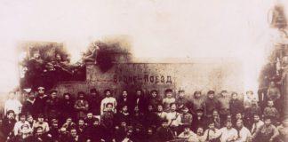 Бронепоезд времён Гражданской войны