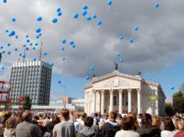 Праздник в Гомеле на день города