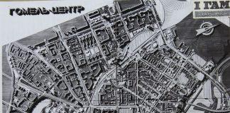 Карта генплана Гомеля в 1977 г.