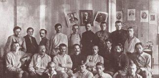 Старая фотография из истории Гомеля и его губисполкома