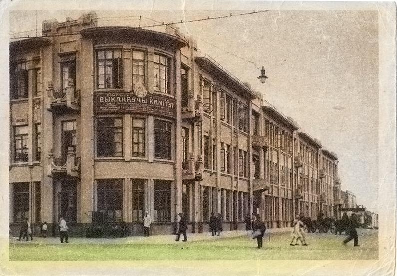 Фотография бывшей гостиницы Савой, в которой после революции размещалось здание исполкома