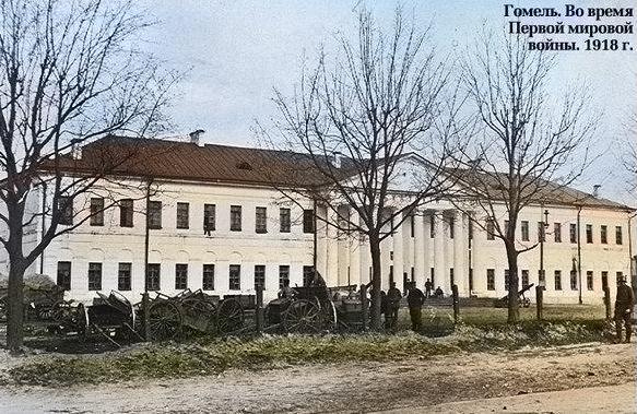 """Цветная фотография фабрики """"8 марта"""" в Гомеле во время Первой мировой войны"""