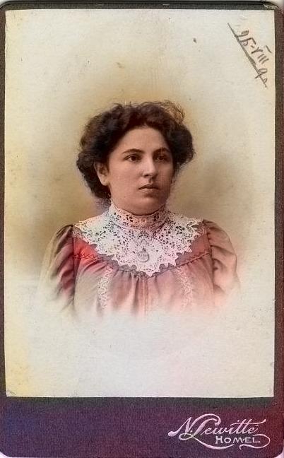 Цветное фото гомельчанки сто лет назад