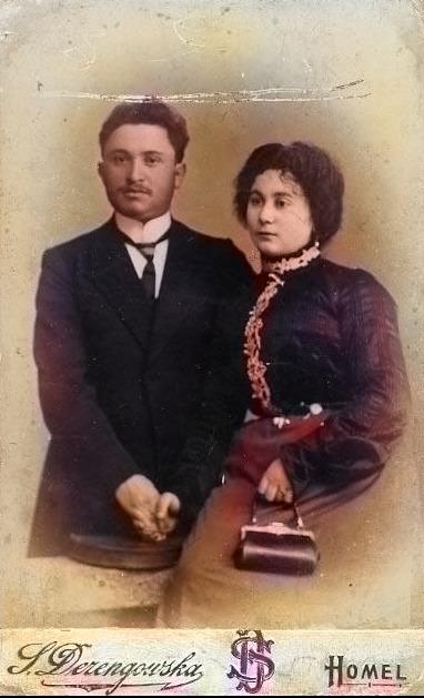 Гомельчане на старых фото